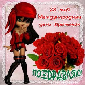 Брюнетка с ювелиркой для брюнетки розы