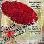 Наталья популярные открытки именины