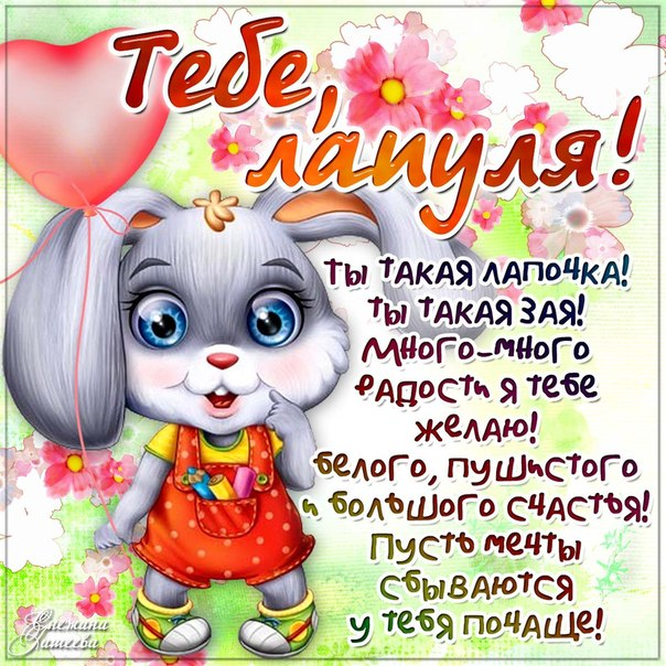 Красивые открытки для девушки, пожелание на картинке, с надписью картинка