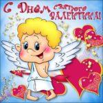 Открытки на день Святого Валентина