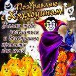 Хэллоуин жуткие картинки
