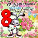 8 марта открытки гифы
