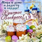 Открытки с праздником Пасхи