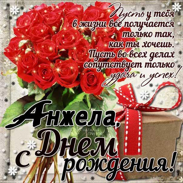 Открытки с днем рождения с розами - скачайте бесплатно на Davno.ru | 604x604