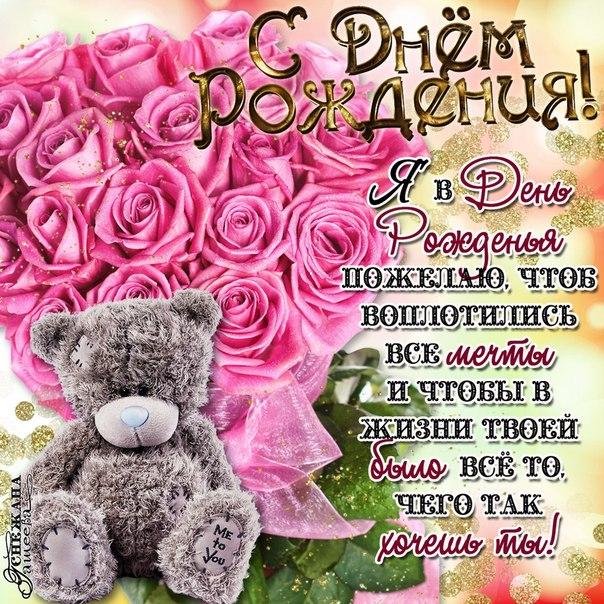 открытки розы