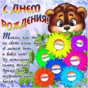 открытка подруге
