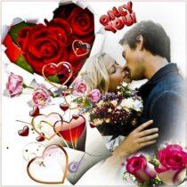 Love only you cards. Открытка люблю только тебя. Красивая надпись с люблюм, со стихом про люблю, мигающая, картинки про люблю.