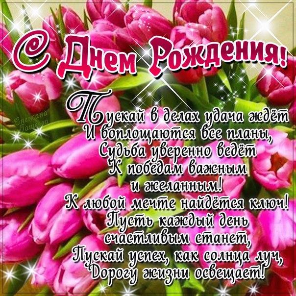 pozdravleniya-s-dnem-rozhdeniya-muzhchine-mercayushie-otkritki foto 15