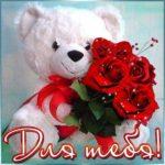 Позитивные открытки цветы