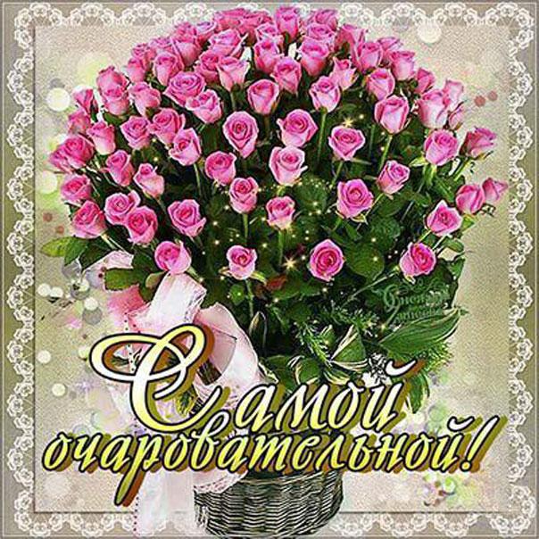 Открытки розы для очаровашки гифки, открытка тебя люблю