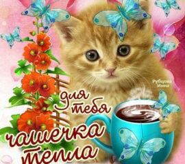 Вам чай или кофе?